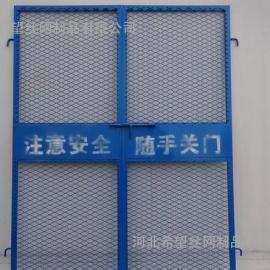 电梯门护栏的适用范围制作方法以及结构特点