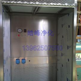 供应GMP洁净负压称量罩、中心称量罩