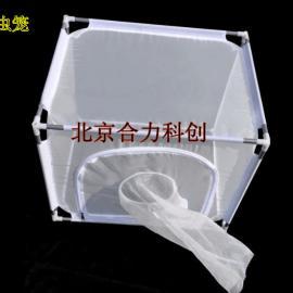纱网养虫笼 型号:HL-ZYL-30 规格:30*30*30cm
