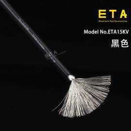 ETA15KV大电流双层绝缘硅胶线耐高温低温镀锡抗氧化测试线