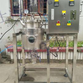 专供玫瑰精油小型实验型提取装置