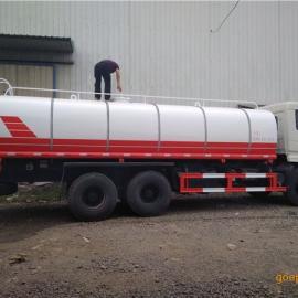 洗浴中心澡堂20吨热水保温运输车厂家报价格