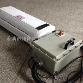 深圳 壁挂式防爆空调BBKT-35/Y