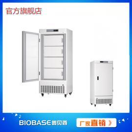 检验科存放试剂低温冰箱