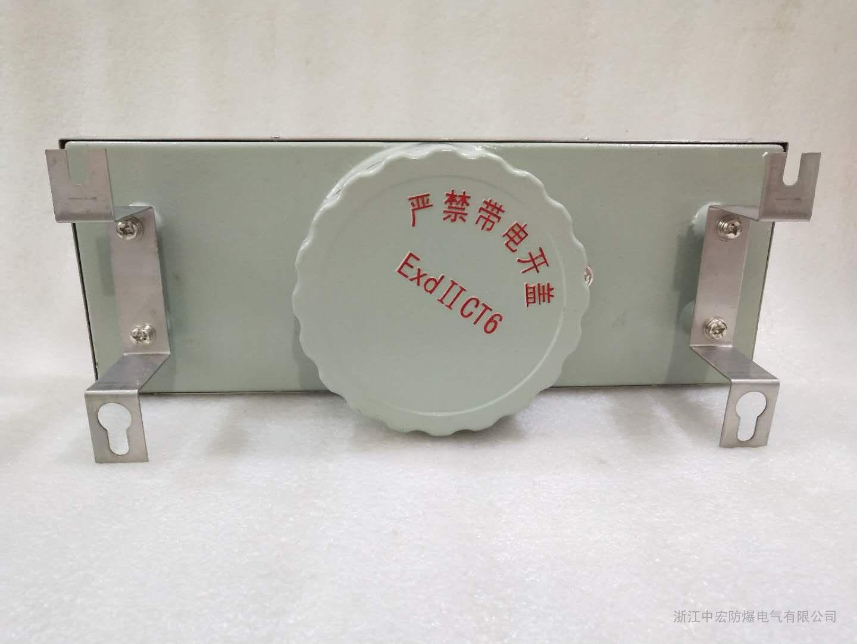 BYJ-10 不锈钢防爆应急疏散指示灯 安全出口