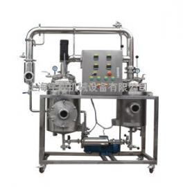 中草药实验型小型多功能提取装置
