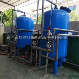 软化水设备|除盐水设备|软水器|离子交换器