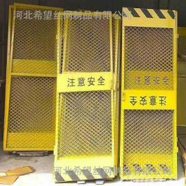 供应施工电梯门护栏-电梯井护栏