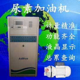 厂家直销全自动尿素加注机甲醇溶液加注机380V 220V 加油机设备