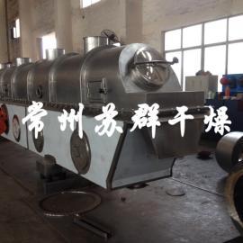 苏群干燥催化剂颗粒专用振动流化床干燥机