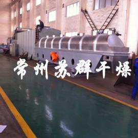 苏群干燥纤维素专用振动流化床干燥机,厂家直销纤维素烘干机