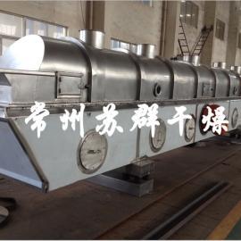 苏群干燥复合肥专用振动流化床干燥机,好口碑的复合肥干燥机