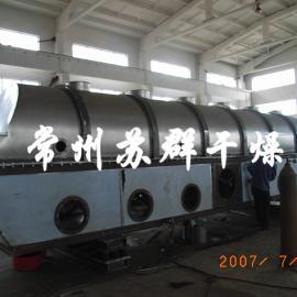 苏群干燥种子专用振动流化床干燥机