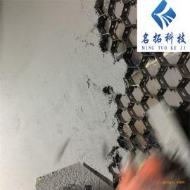 水泥高强型陶瓷涂料 耐磨胶泥 防磨料