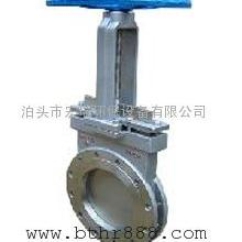 气动带手动不锈钢刀形插板阀 刀型闸阀