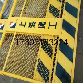 河南建筑施工安全防护栏基坑临时施工围挡美观大方规格齐全