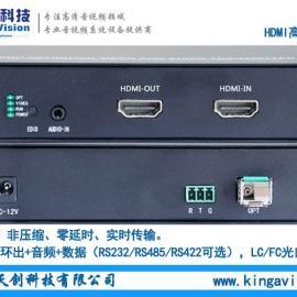 HDMI光端机,HDMI无压缩光端机,HDMI高清光端机