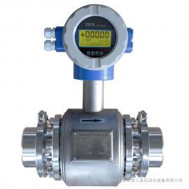 KS350-W 卫生型不锈钢电磁流量计厂家
