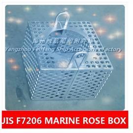JIS F7206-1980 船用钢板制舱底水过滤箱