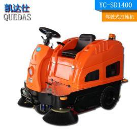 凯达仕驾驶式扫地车YC-SD1400洒水款小区物业工厂车间用扫地机