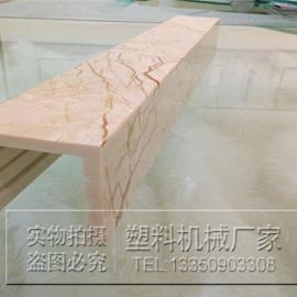 PVC石塑挡水条厂家批发