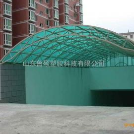 供应山东pc阳光板制造厂家,鲁西阳光板每平米价格