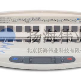 12通道便携式农药残留速测仪