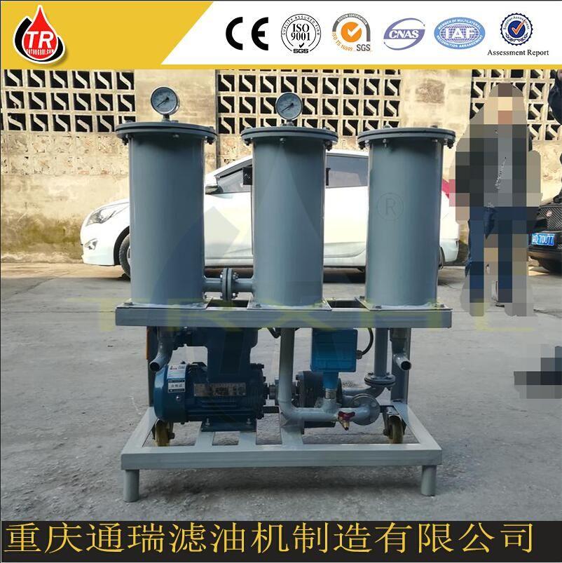 轻便式机油过滤机|小型机油过滤机|便携式机油过滤机