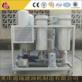 ZJC-30汽轮机油脱水滤油机,汽轮机油脱水过滤机