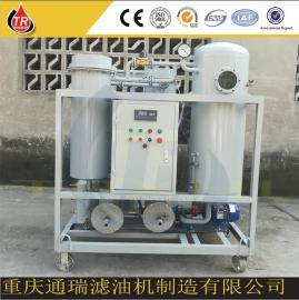 ZJC系列透平油专用滤油机 汽轮机油过滤设备