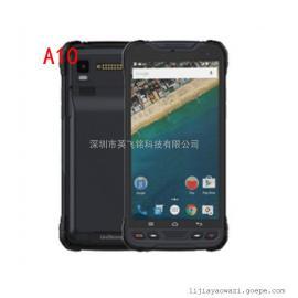 深圳供应-高端手持机集思宝A8 GPS