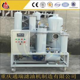 ZJD-10��滑油�S�V油�C