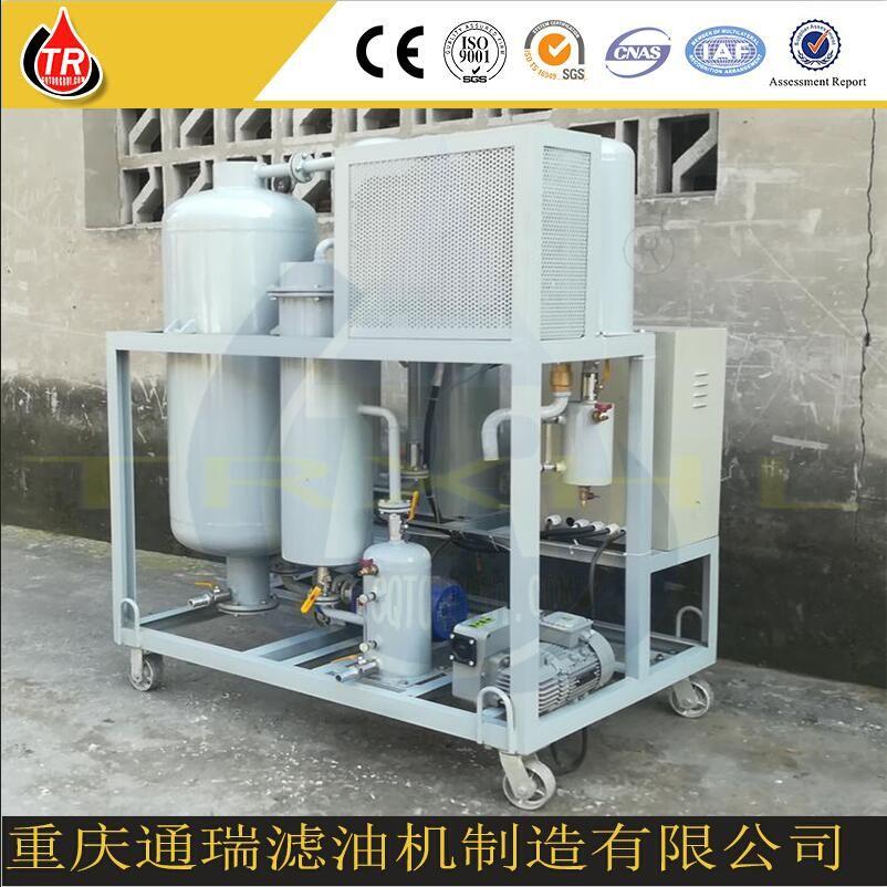 ZJD-10润滑油专用滤油机