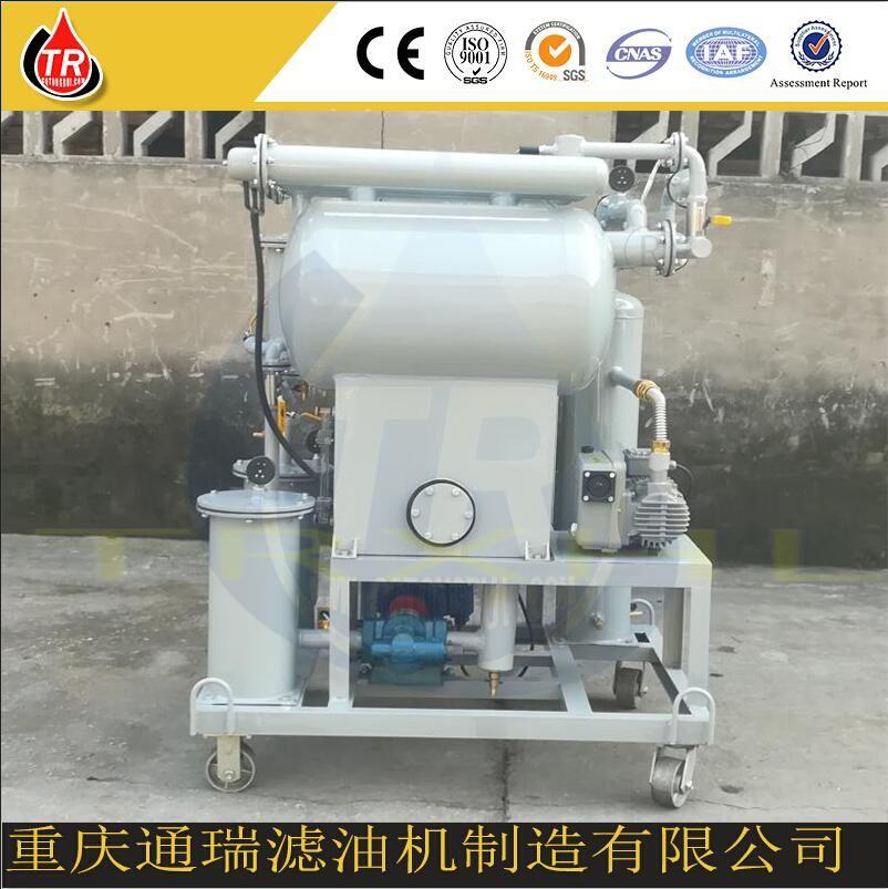 脚轮移动式单级高效真空滤油机、绝缘油高效过滤机