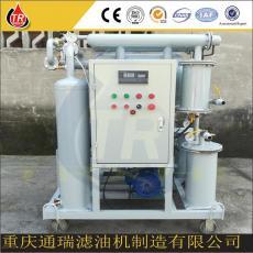 小型变压器油过滤机型号、油过滤净化设备