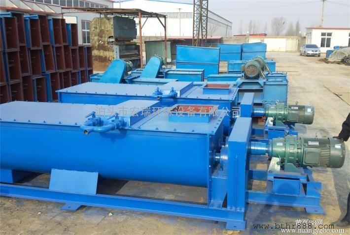 河北不锈钢双轴粉尘加湿机厂家 环保高效搅拌加湿机型号规格