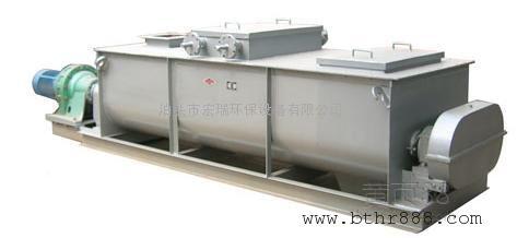宏瑞卧式双轴加湿搅拌机 多功能粉尘加湿搅拌机 粉尘加湿机系列