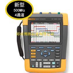 福禄克Fluke 190 II 系列ScopeMeter® 手持式示波器