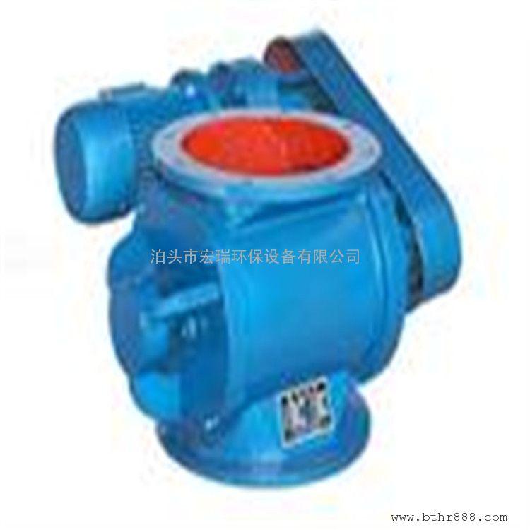 河北星型卸料器厂家 电动卸灰阀铸铁 卸灰阀卸料阀叶轮给料机