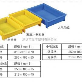 5号高脚电池盒_耐高温80°不变形电池盒310*215*88MM防阻燃电池盒