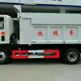 10吨自卸式垃圾车-10方污泥自卸车价格-12吨密封式垃圾车