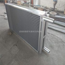 各种各样表冷器价格定制 鑫祥空调设备
