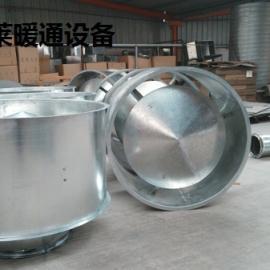 玻璃钢筒形风帽T611,锥形风帽T610,伞形风帽T609,泰莱