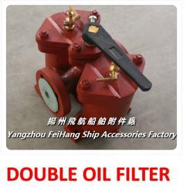 轻柴油输送泵双联油滤器AS4025 CB/T425-1994