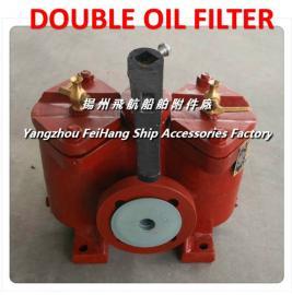 净油机出口双联油滤器A25-0.75/0.26 CB/T425-94