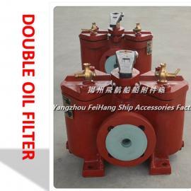 燃油分油机进口双联粗油滤器AS25-0.16/0.09 CB/T425-94