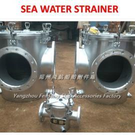关于船用海水滤器/粗水滤器进出口形式区分