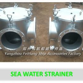 直角型海水过滤器,直角型吸入粗水滤器BRS250