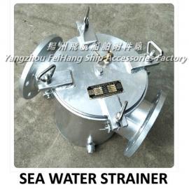 船用粗水滤器,吸入粗水滤器 AS80 CB/T497-1994