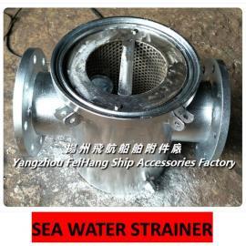 淡水泵进口粗水滤器/吸入粗水滤器A80 CB/T497-94